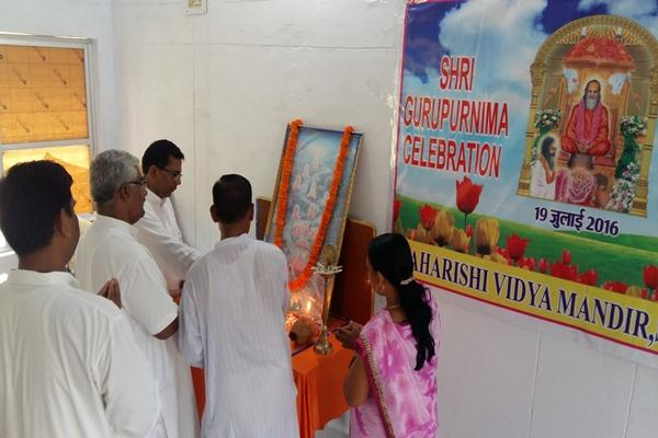 Shree Gurupurnima Celebration.